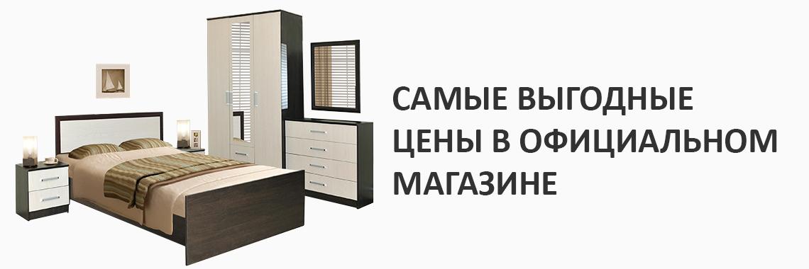 Мебель Элна в официальном магазине