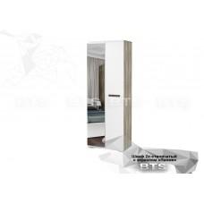 Наоми шкаф 2-х створчатый ШК-22