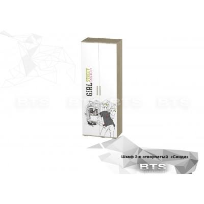 Сенди  шкаф ШК-09