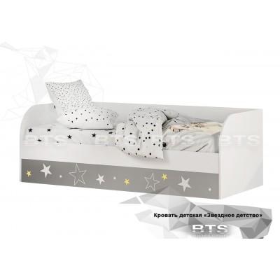 Трио звездное детство кровать КР-01
