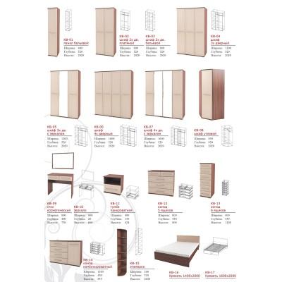 Модульная мебель Квадро